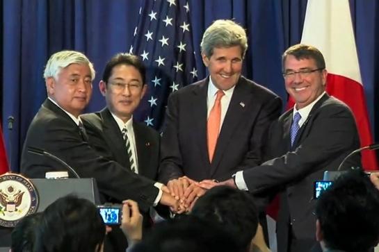 hrs_hires_Carter-Kerry-JapaneseLeaders6x4