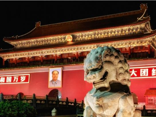 Beijing_1