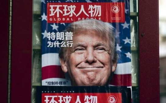 la-fi-trump-china-currency-20161229-large_trans_NvBQzQNjv4Bqg_P4LnAsLthi4uMTLH14KaZ7aYbshxpPZalQBbml1TI.jpg